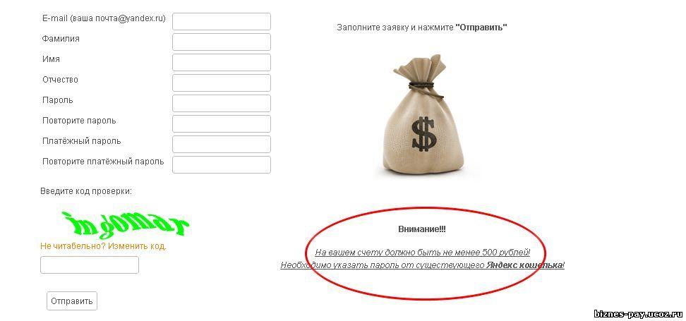 http://biznes-pay.ucoz.ru/lokhotron.jpg